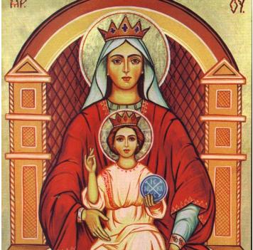 Icono Virgen de Coromoto